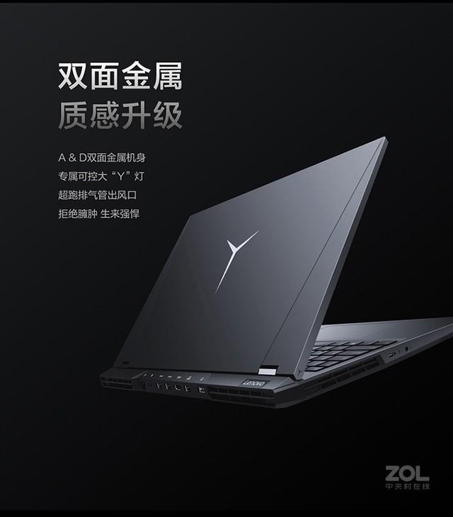 联想拯救者Y9000降价了武汉节后仅9700元