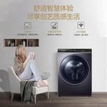 卡萨帝(Casarte)全自动滚筒洗衣机促销