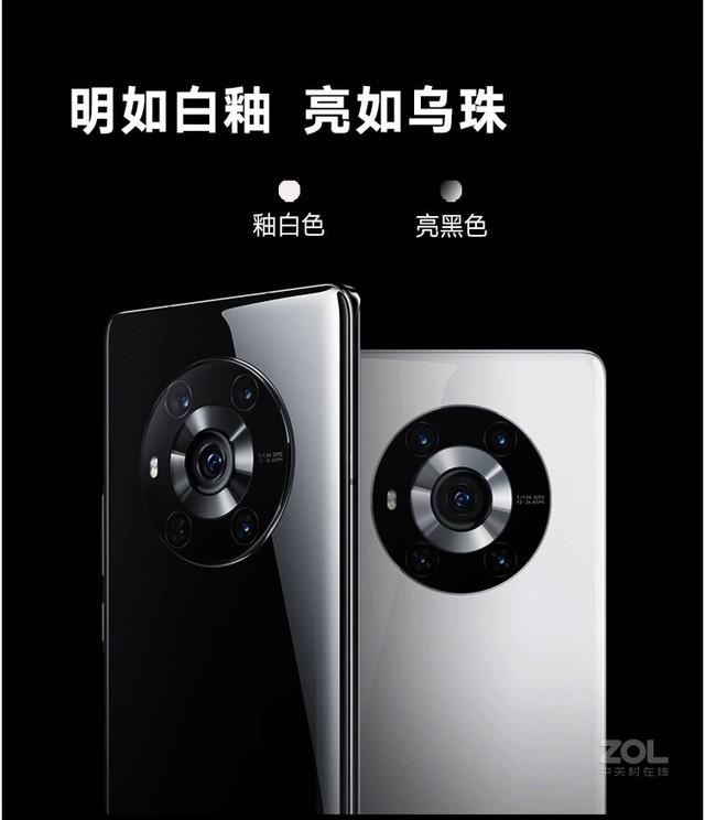 荣耀Magic3武汉仅4280元 骁龙888+芯片