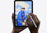 新款苹果IPADMINI6 8.3寸屏武汉仅3550元