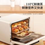 方太米博蒸烤炸一体机,百变料理小魔盒