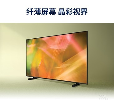 江苏省三星UA75AU8800JXXZ电视十一特惠