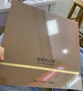 科大讯飞长沙实体店 手写办公本X2售4880
