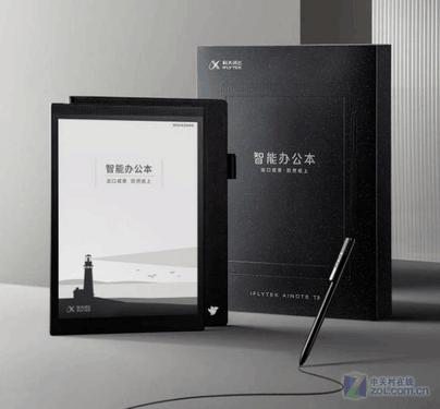科大讯飞智能办公本T2 10英寸电子书上市