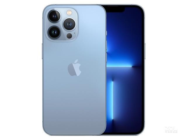 苹果13PRO港版又降价啦!武汉仅7680元