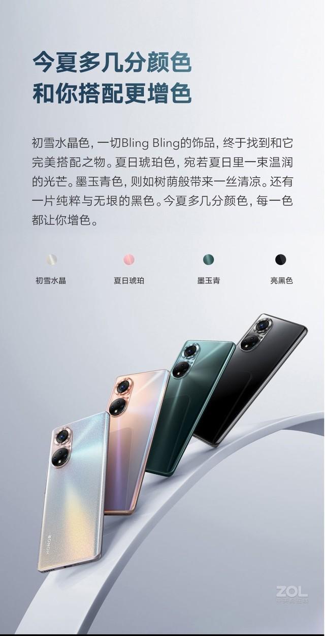 荣耀50高通芯片性能强5G手机武汉2580元