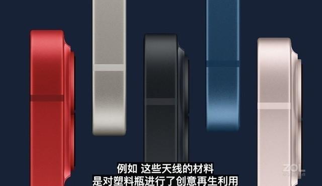 iphone13 256G更划算武汉特价低至5999元