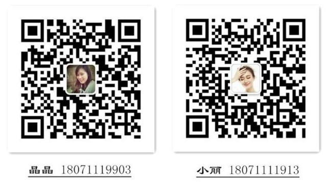 武汉苹果IPHONE13价格平稳国行6080元