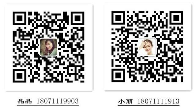 行情稳定 苹果13PROMAX武汉低至8950元