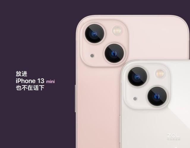 苹果新款小屏iphone13mini武汉仅5150元