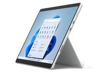 济南微软Surface Pro 8新品预定7900元