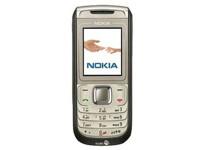 小巧便携手机 诺基亚1681C现货售200元