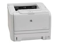 HP 2035激光打印机津门中天特惠1999元