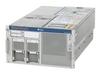 Sun SPARC Enterprise M4000 Server服务器特价