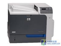 HP CP4525dn打印机安徽有售