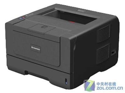 经典机型 联想3600D激光打印机1780元