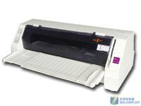映美8400KII平推打印机长沙活动价1750元