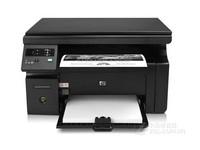 小巧便携 长沙惠普1136打印机现售1100元