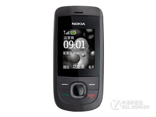 诺基亚 2220s 黑色 外观图