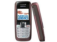 彩屏手机 诺基亚2610现货报价200元