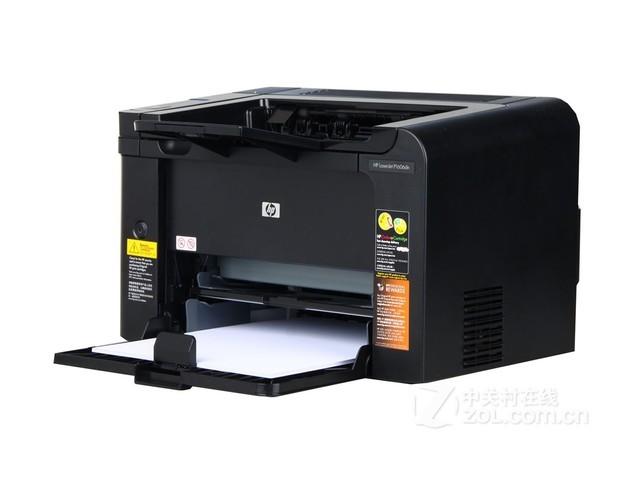惠普P1606dn激光打印机安徽售1782元