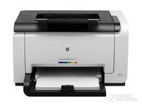 HP CP1025彩色激光打印機特價1741元促