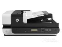HP 7500高速双面扫描仪津门中天8999元
