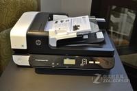 平板式 HP 7500 百诚嘉业售价10100元
