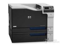 彩色激光打印机 HP CP5525dn安徽售19305元