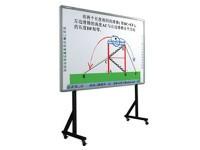 电子白板鸿合HVE-7088安徽13900元火热促销