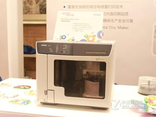 爱普生PP-50II光盘刻录机售价17999元