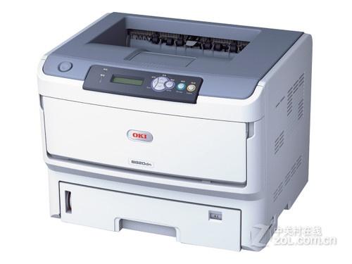 在家学习打印方便 OKI B820dn济南11800