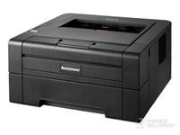 黑白激光打印机 联想LJ2600D安徽售912元