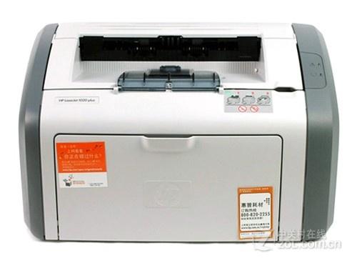 HP 1020plus激光打印机成都仅1299元
