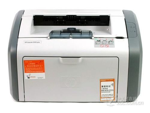 办公得力助手 HP 1020plus天津仅1299元