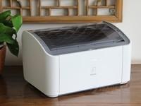 佳能 LBP2900+激光打印机仅售1199元