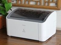 佳能2900+激光打印机山西特惠1150元