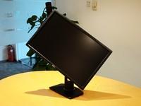 戴尔UltraSharp U2412M宽屏 报价1519元