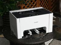 佳能LBP7010C激光打印機驚喜價格1599