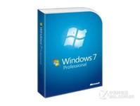 微软Windows 7中文专业版深圳经销商报价760