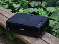 低价实惠款 佳能MP288打印机烟台促销