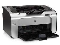 玲珑小巧 HP 1108打印机长沙仅售1120元