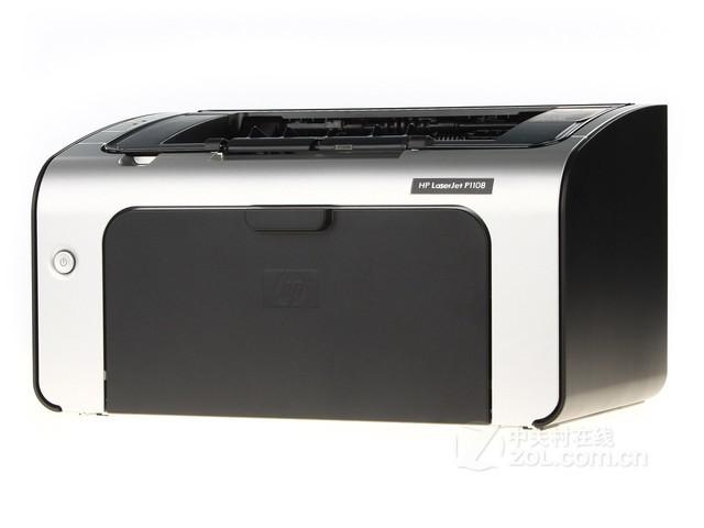 0秒预热 HP P1108激光打印机安徽售980元
