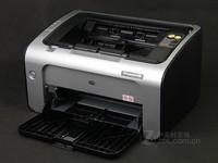 激光打印高精度输出 HP P1108报价799