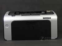 重庆HP 1108激光打印机商务稳重售875元