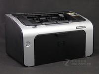 HP P1108激光打印机 长沙促销价820元