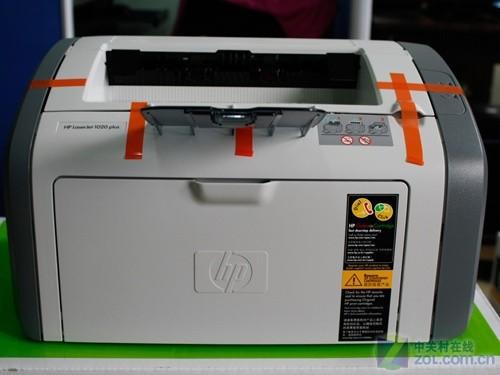 A4幅面 威海惠普1020激光打印机优惠
