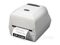 桌面式条码打印机立象CP-3140深圳报价1580元
