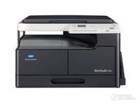 柯尼卡美能达 185打印机安徽特价促销