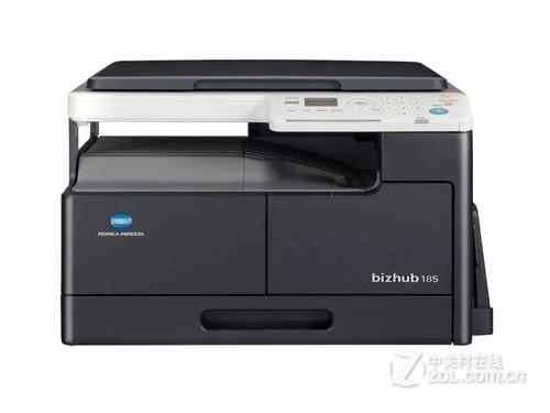 简单易用 柯尼卡美能达185复印机贵阳出售